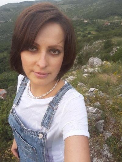 Юлия Коичич