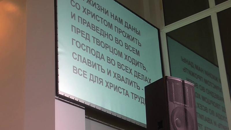 Адвентисты 7 го дня 17 03 2018 Вечер00h39m11s 00h42m27s