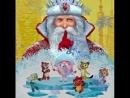 Елки 2019 Дед Мороз