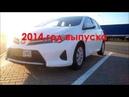 Toyota Auris 2014 г в ДИЗЕЛЬ