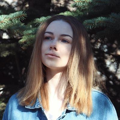 Юля Некрашевич