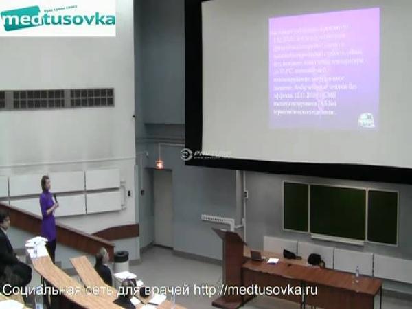 Коновалова АВ - Абсцедирующая пневмония
