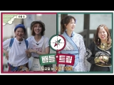 Preview 180526 OH MY GIRL (Mimi) KBS2