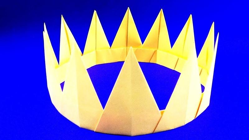 Как сделать корону из бумаги своими руками 👑 Оригами корона. Origami crown