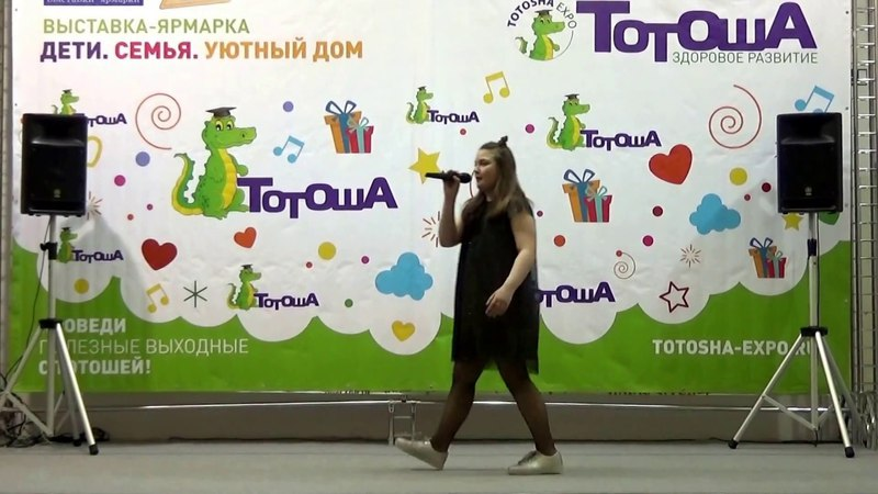 Анжелина Старикова - Вера