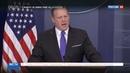 Новости на Россия 24 • Слив WikiLeaks о шпионаже ЦРУ в Европе вызвал раздражение в Белом доме
