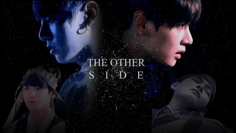 Taekook ✩ the other side [reincarnation au]