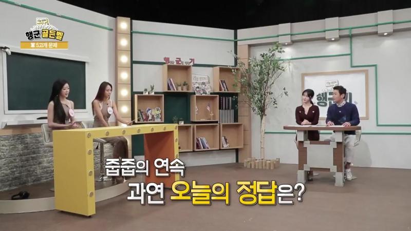 [국방TV] 행군기 시즌3 57화[126] - 이달의 소녀 BP라니아 (MC 신아영, 김대희)