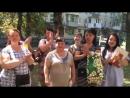Молодежь за Нового Путина!_Inforce