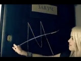 Мика Ньютон - Аномалия