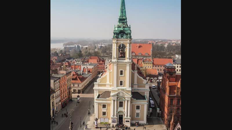 Торунь (Toruń)