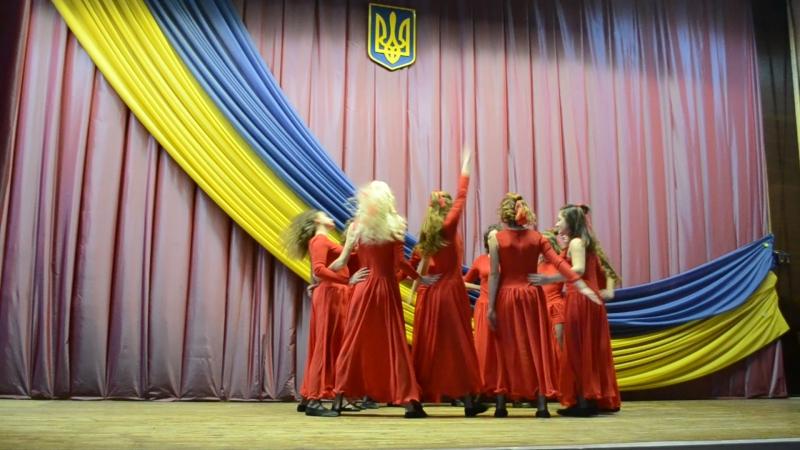Танцювальний колектив Черігівського професійного ліцею побут, керівник Вікторія Богдан