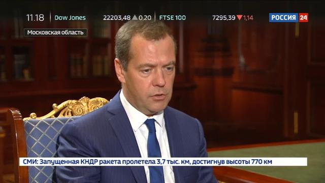 Новости на Россия 24 • Глава Почты России нам нужно построить цифровую логистическую экосистему