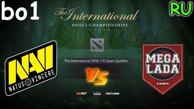 NaVi vs Mega Lada BO1 The International 2018 RU CIS Open Quals 1 8