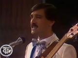 ВИА _Верасы_. Песня _Музыка для всех_ (1984)