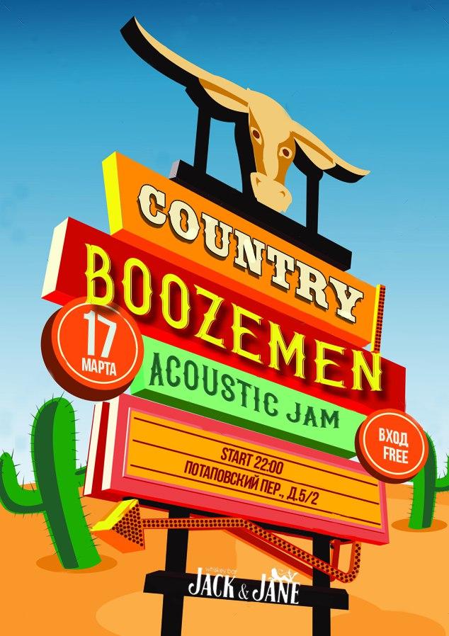 17.03 Boozemen Acoustic Jam в баре Jack&Jane!