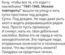 Александра Пчёлина фото #41