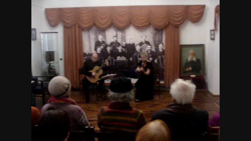 16 ноября--Скрипкагитара--