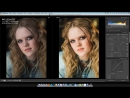 Обработка портрета 0218