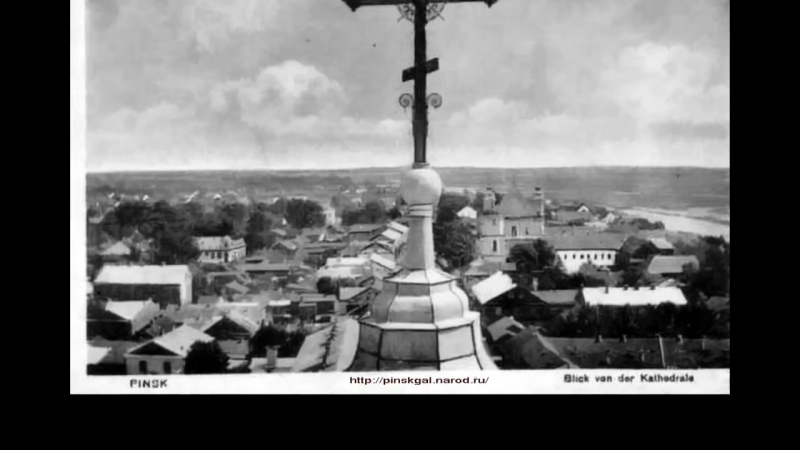 Old Pinsk Historical Photo Slideshow [HD]