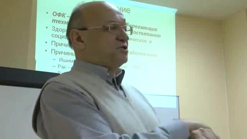 HD Селуянов В Н Как надо заниматься, чтобы укрепить здоровье и похудеть