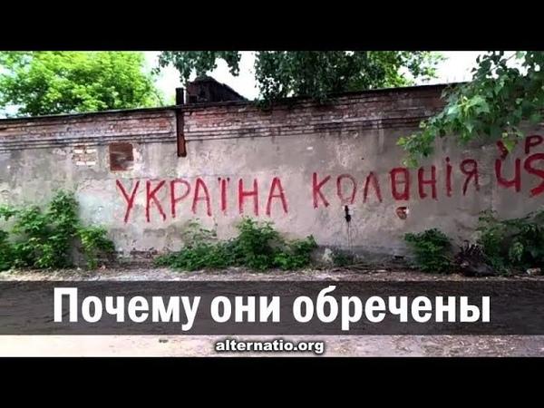 Андрей Ваджра. Почему они обречены 31.07.2018. (№ 37)