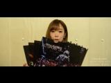 2018.01.04 - Imada Yuna - Zenith Tour merch - Clear File