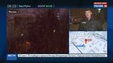 Новости на Россия 24 Ранившего троих полицейских преступника не могут найти
