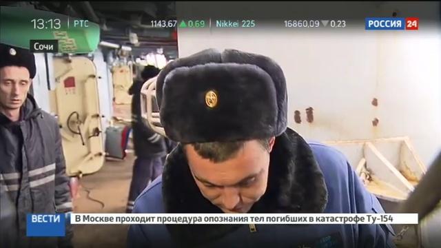 Новости на Россия 24 • Второй черный ящик Ту-154 подняли на поверхность