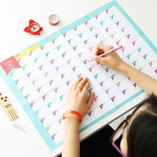 Календарь-планнер 101 партия