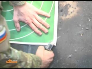 Соревнования по стрельбе из штатного оружия. Юнармия