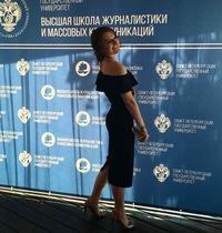 Аватар пользователя: Дарья Хуторянская
