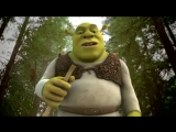Шрек Shrek Forever After - Discover The Forest