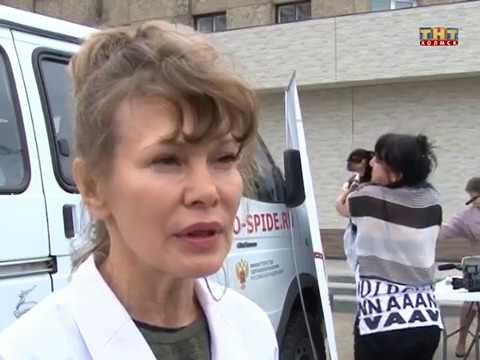 Акция «Тест на ВИЧ: Экспедиция» прошла в Холмске