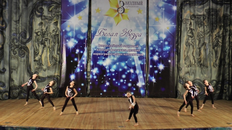 Служитель музыки. Конкурс-фестиваль Белая звезда, март 2018