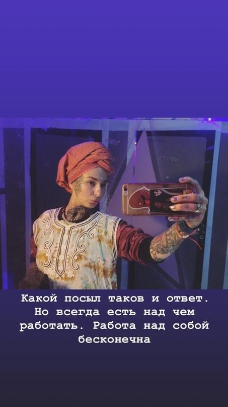 Дженнет Мимун |
