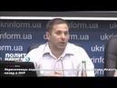 Переселенцы подконтрольной Киеву Луганщины готовы бежать назад в ЛНР