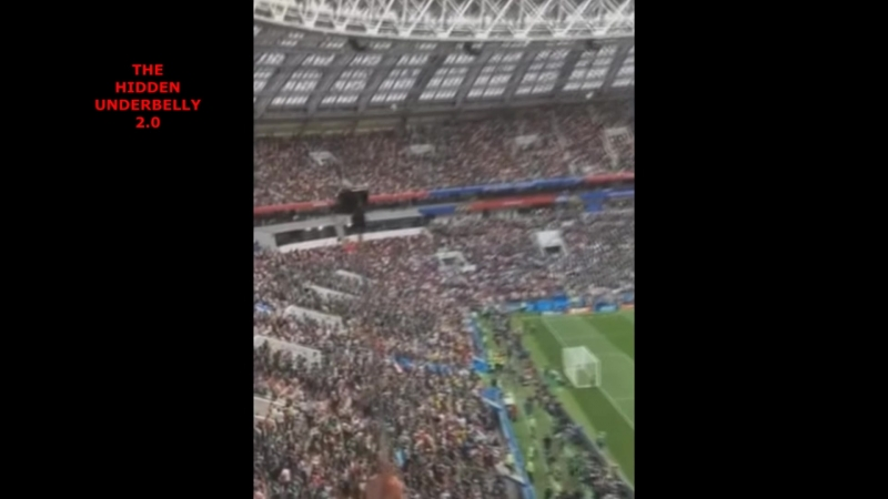 Sphere Shape UFO Captured At Mexico vs Germany World Cup Match 2018