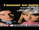 1979 F.Truffaut - L amore fugge - Marie-France Pisier Jean-Pierre Léaud Claude Jade