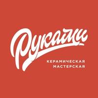 Логотип Руками Керамическая мастерская
