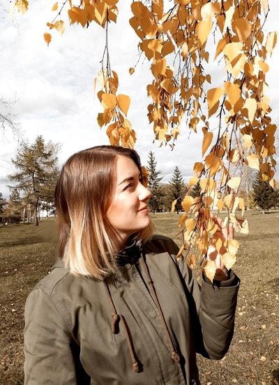 Наталья Поповкина