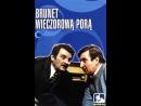 BRUNET WIECZOROWĄ PORĄ (Stanisław Bareja,1976)HQ