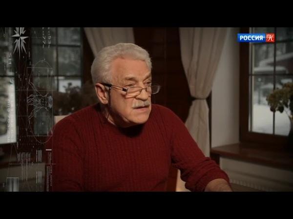 Энциклопедия загадок Гиперборея Россия Сегодня