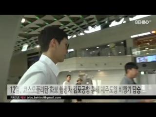 ㅤ Чан Ки Ёна в аэропорту Инчхон, 12 августа 2018 года.