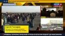 Новости на Россия 24 • Ветеран Альфы: взрывы в Брюсселе стали ответом на арест Абдеслама