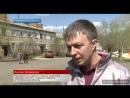 О коммунальном коллапсе в поселке Черемушки