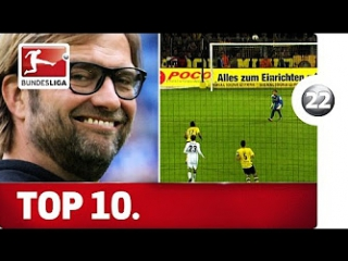 Top 10 Funny Moments in Bundesliga History
