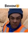 Булат Браво on Instagram Давайте придумаем имя дворнику