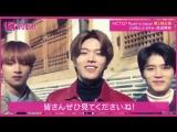NCT 127 Road to Japan in Korea @ Teaser