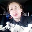 Анастасия Гладкова фото #48